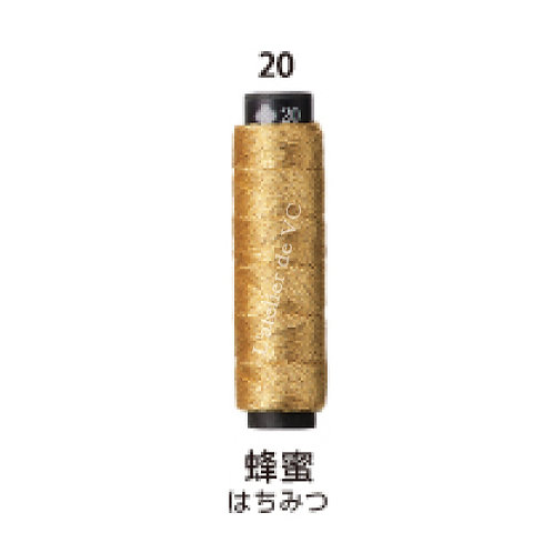 Nishikiito Thread 20