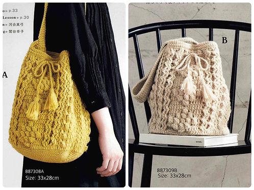 Crochet Bag Material Kit 8A & 9B