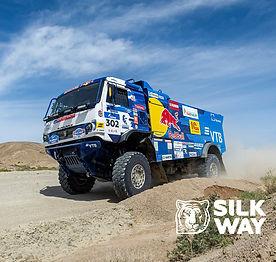 Silkway Rally
