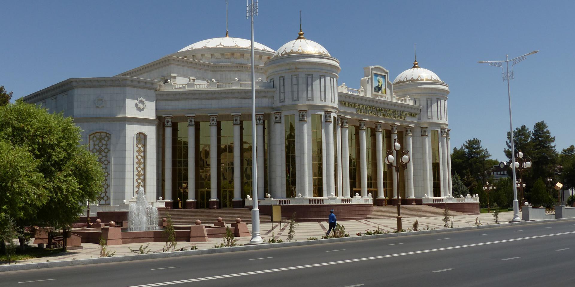 Building is Ashgabat, Turkmenistan