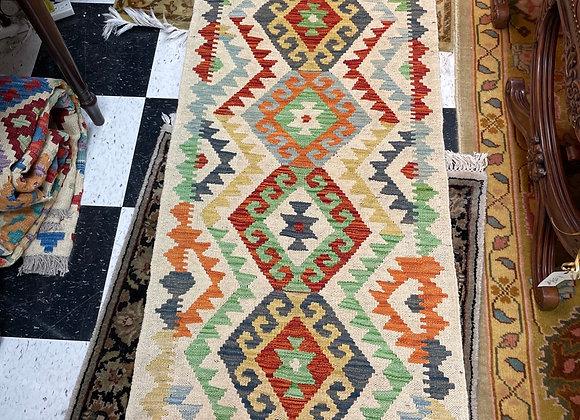 Runner / rug