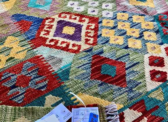 Approx 5 x 7 all wool kilim