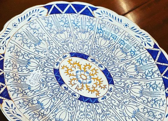Platter (English)