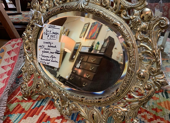 Bradley and Hubbard vanity mirror. 18 x 16 Large.