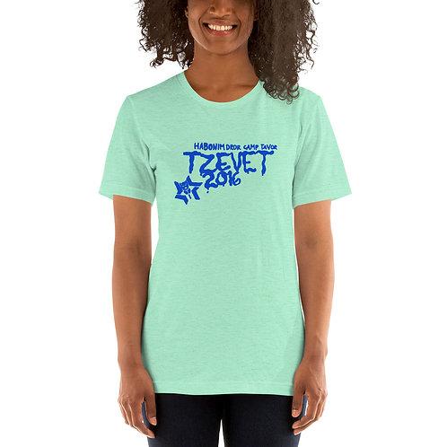 2016 TAVOR TZEVET T-SHIRT