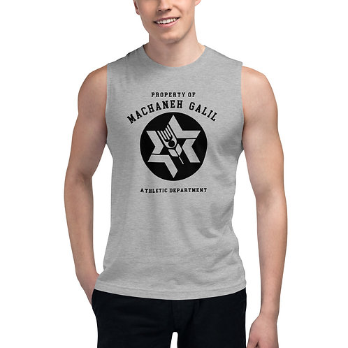 """2009 GALIL """"ATHLETIC DEPARTMENT"""" CUT-OFF SHIRT"""