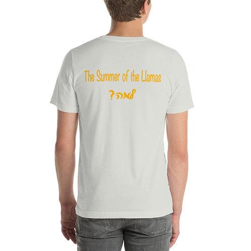 """2001 TAVOR """"SUMMER OF THE LLAMAS"""" T-SHIRT"""