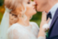 Свадебный образ (макияж+прическа)