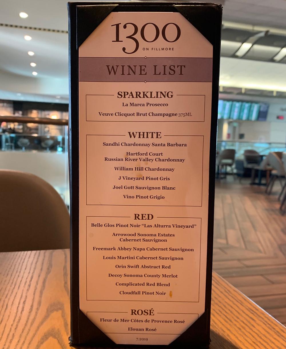 Airport wine list