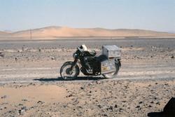 66. Baluchistan desert
