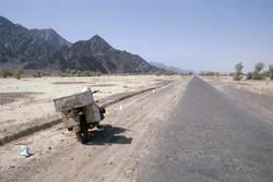 63. Baluchistan desert