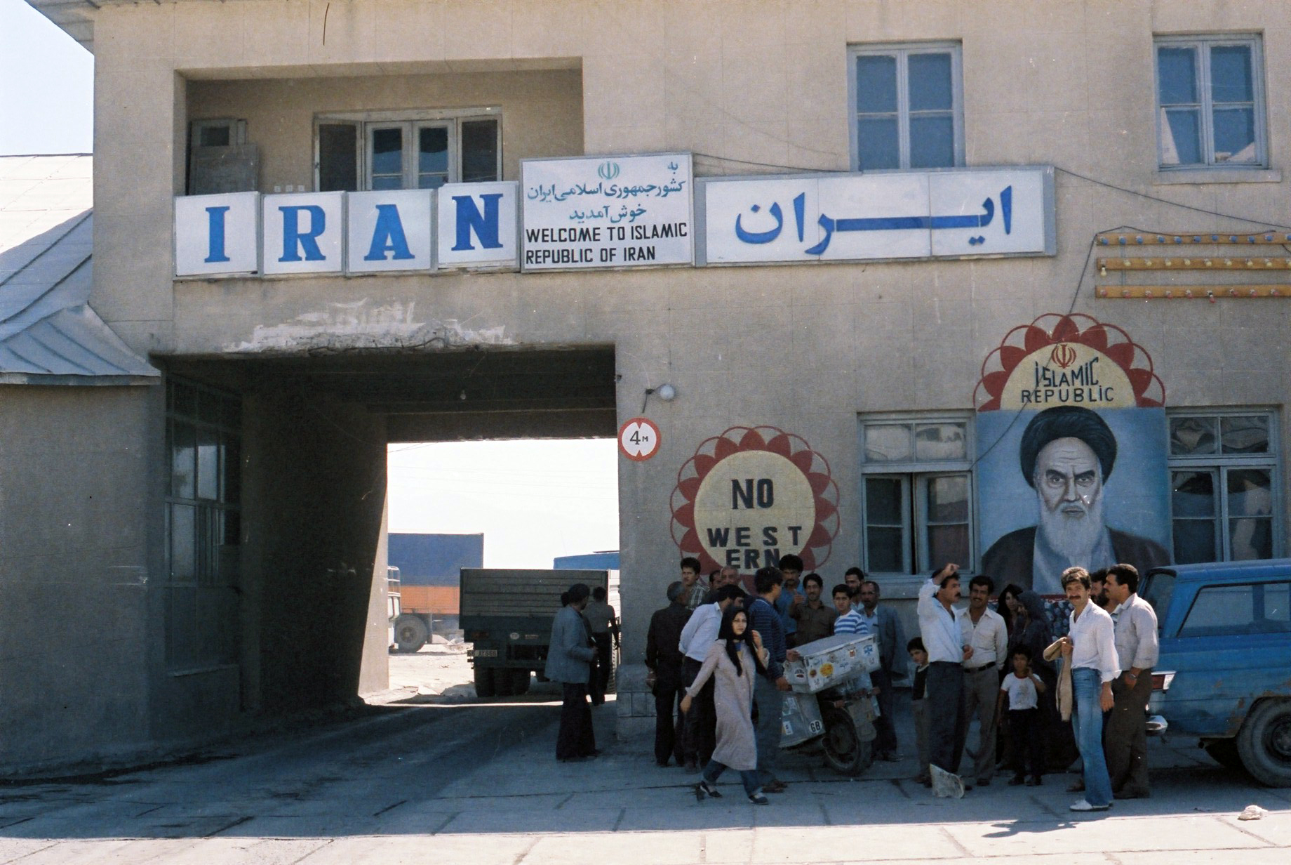 67. Iranian border out of Iran