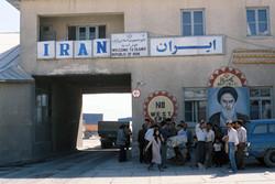 67. Iranian border out of Iran