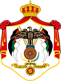 396px-Coat_of_arms_of_Jordan.svg.png