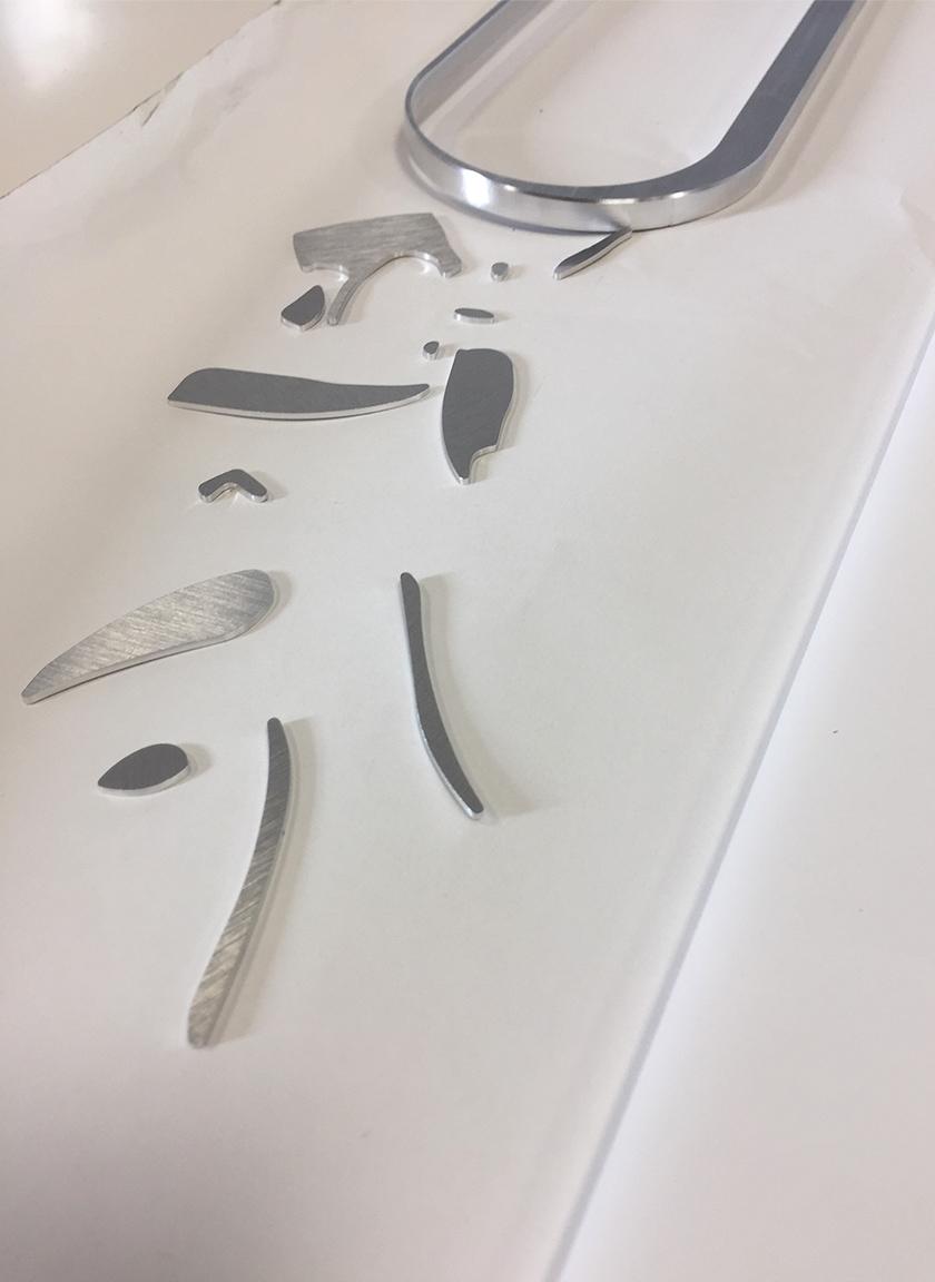découpe aluminium