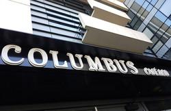 Enseigne lumineuse Colombus