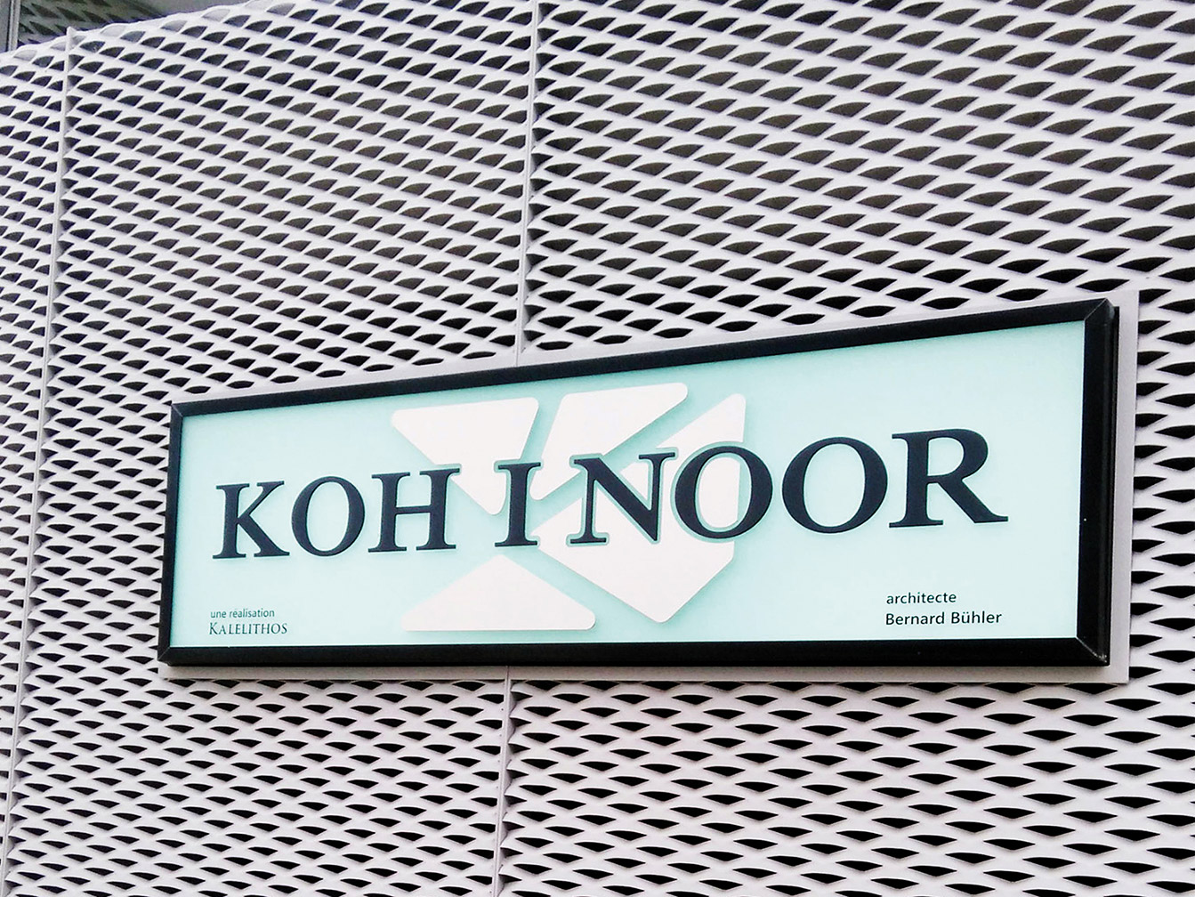 Résidence KohiNoor : Entrée