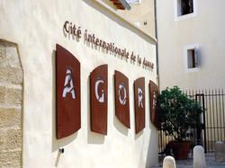 Signalétique Agora Montpellier