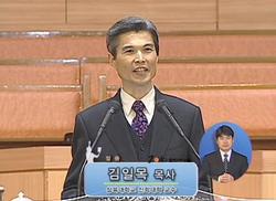 김일목 박사의