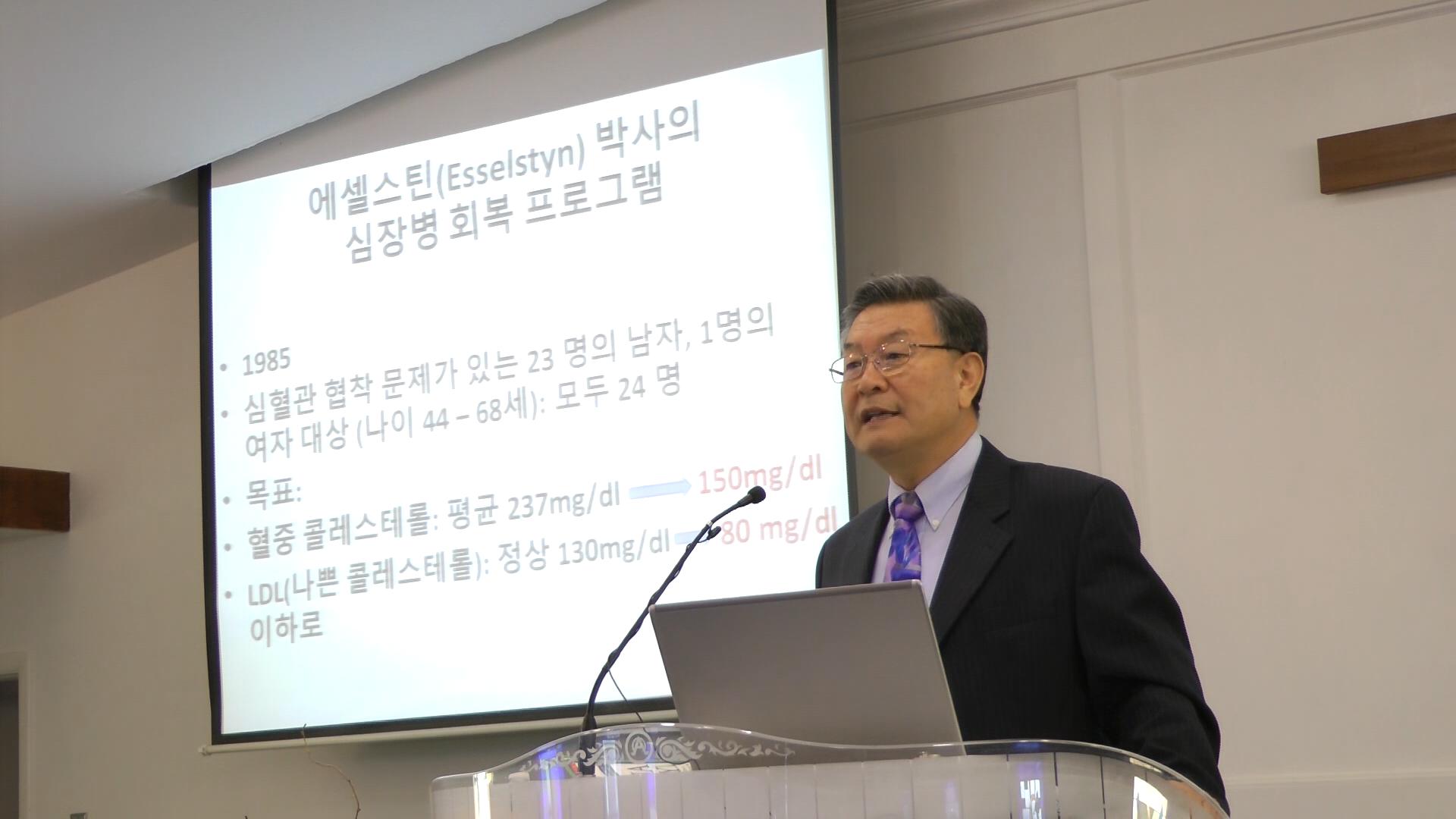 김평웅 박사의 최신 건강 강의