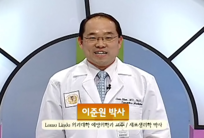 이준원 박사의