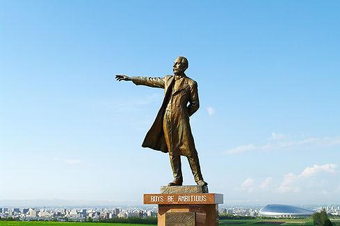 Statue of William S. Clark .jpg