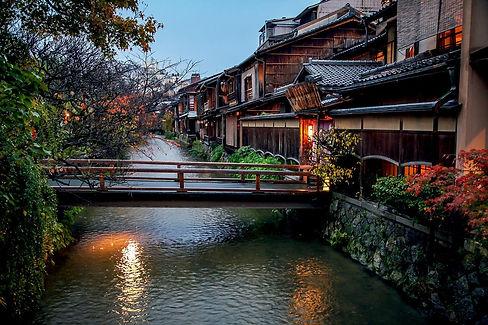 Kyoto's Machiya.jpg