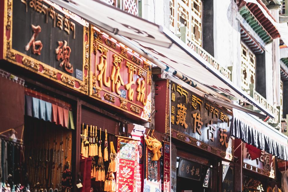 tibet_port-161439.jpg