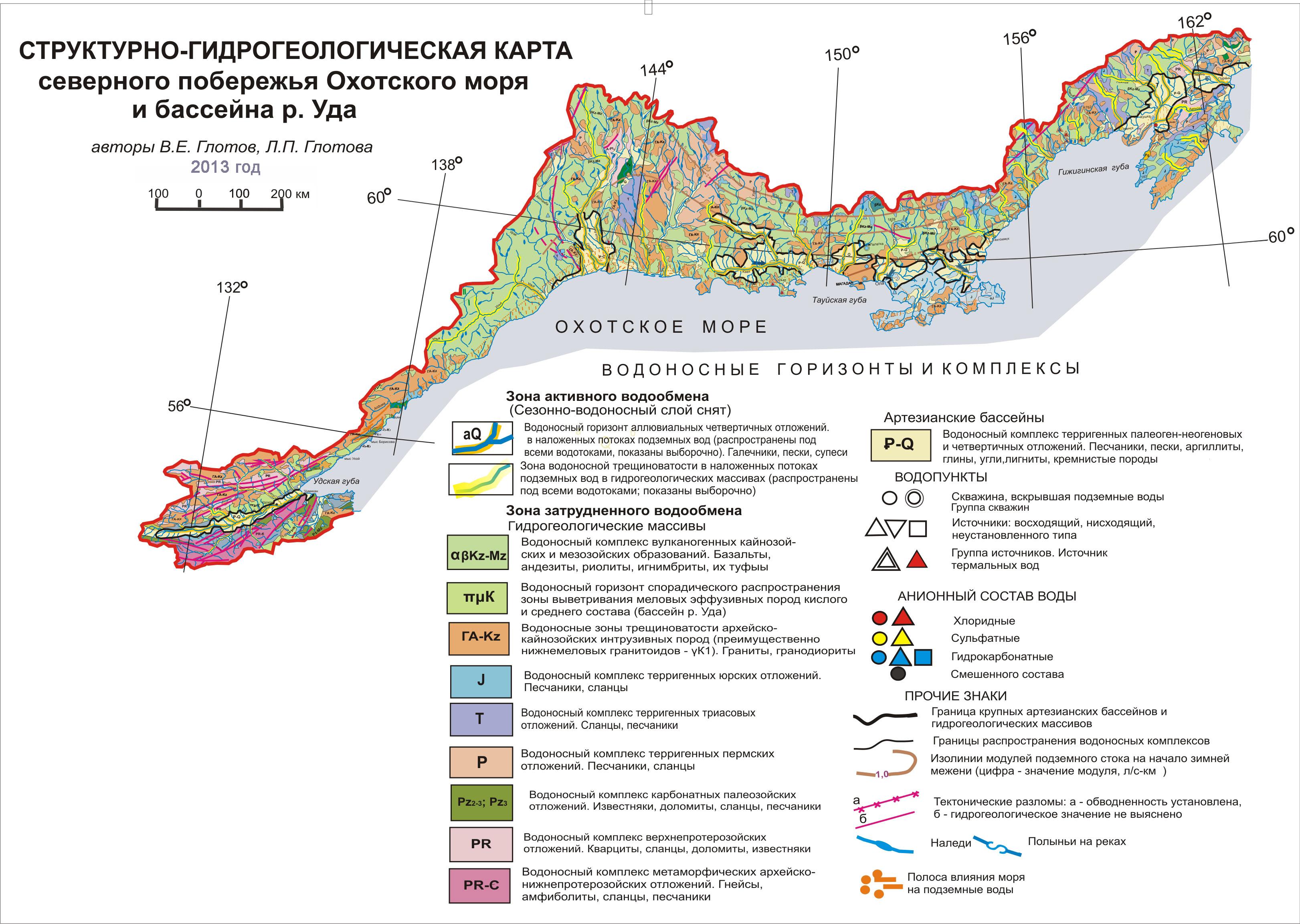 Структурно-гидрогеологическая карта побережья Охотского моря