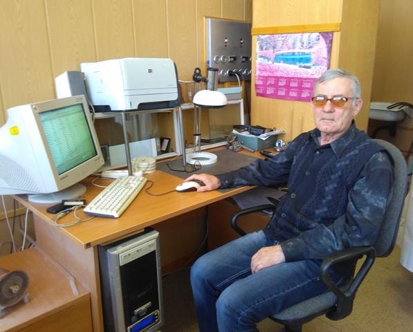 Люськин А.Д. Изотопная геохронология