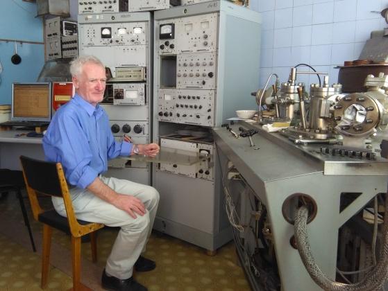 Давыдов И.А. Масс-спектрометр