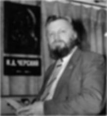 Павлов Герман Федорович, директор музея (1976–1993)