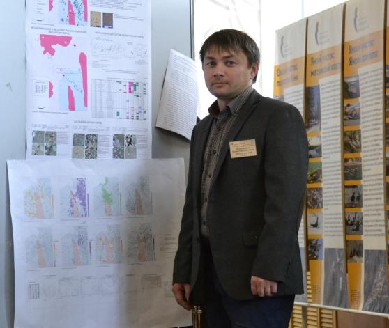 Маматюсупов В.Т. Конференция