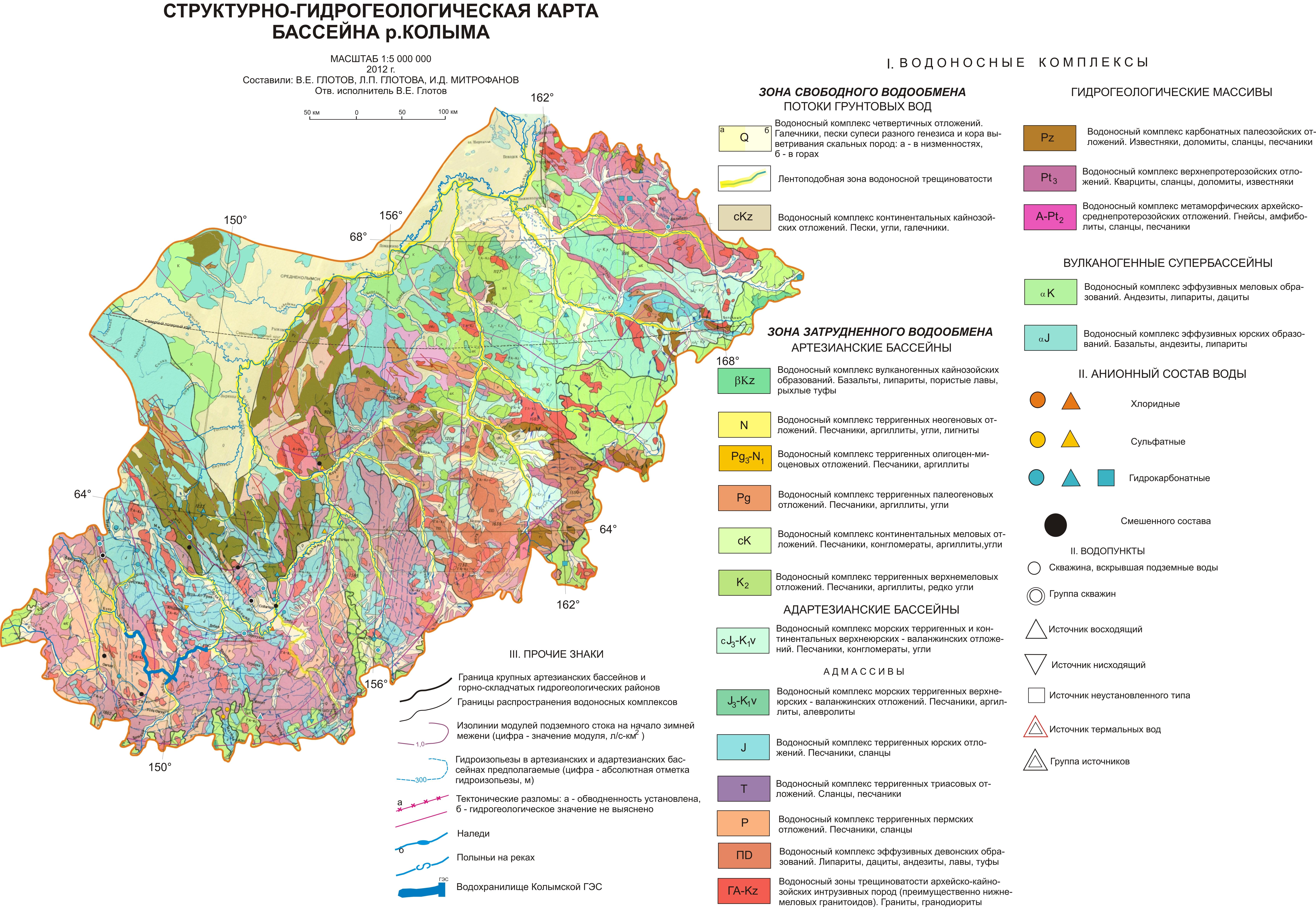 Структурно-гидрогеологическая карта Колымы
