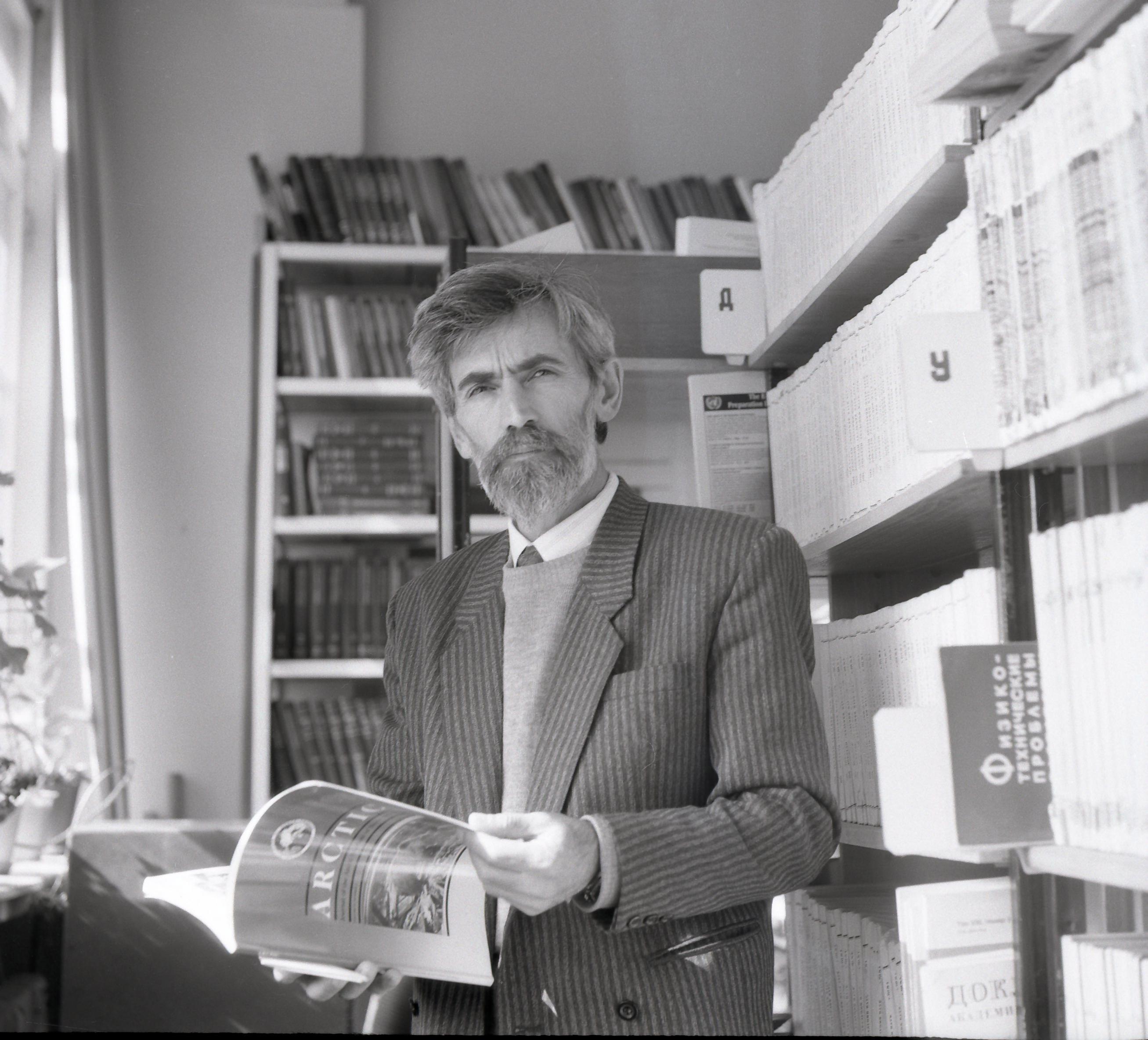 Гагиев. 1993 г.