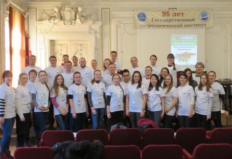 Нутевекет М. А. приняла участие в конференции «III Виноградовские чтения. Грани гидрологии»