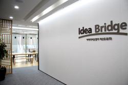 Idea Bridge Lobby