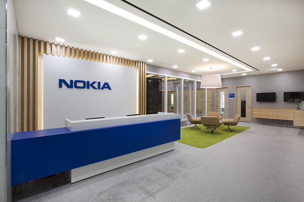 Nokia Reception