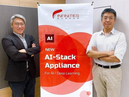 視旅科技結合數位無限AI-Stack 切入AI OCR解決方案