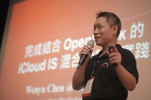 [數位無限] 憑藉OpenStack開放架構 擺脫供應商鎖定效應