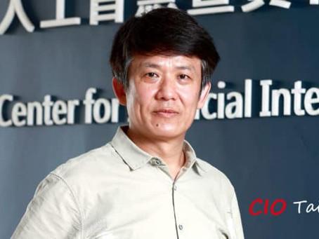 成功案例:CIO Taiwan【專訪】明志科技大學 人工智慧暨資料科學研究中心 主任鄒慶士