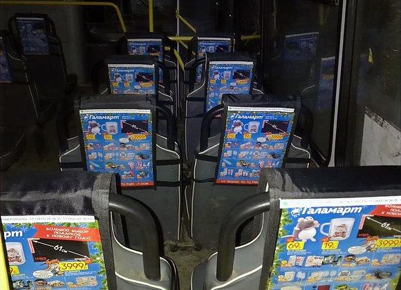 Спинки сидений в автобусах