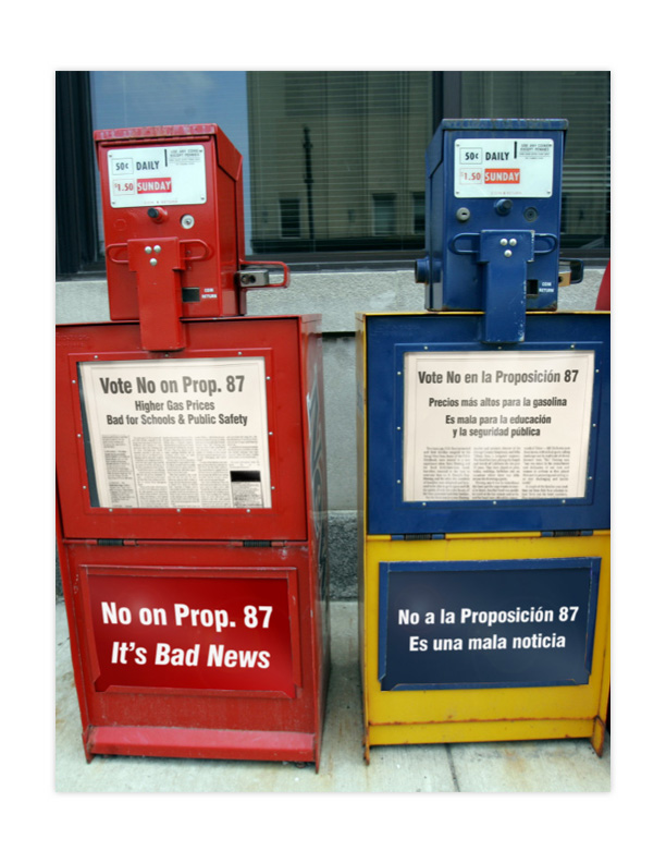 """Newspaper Boxes"""