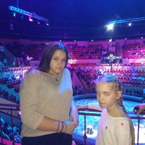 Посещение Цирка на Фонтанке