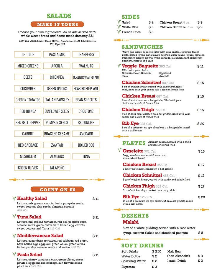 salatim menu copy2.jpg