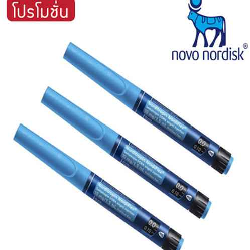 Promotion Set 3x Norditropin NordiFlex HGH 10mg 30 IU
