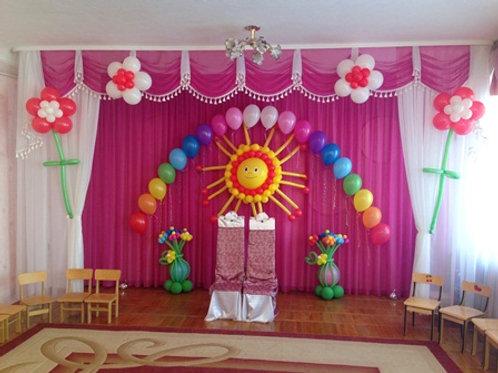 Украшение зала 1 (детский сад)