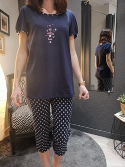Pyjama Ringella 16835