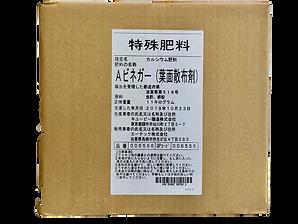 8DEE3BB0-6789-4FF3-8494-CBD908C49713-rem