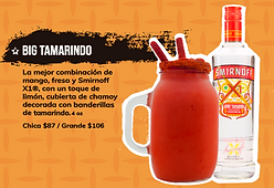 Big Tamarindo Menu Tromperia.png